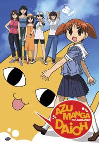 Azumanga Daioh DVD